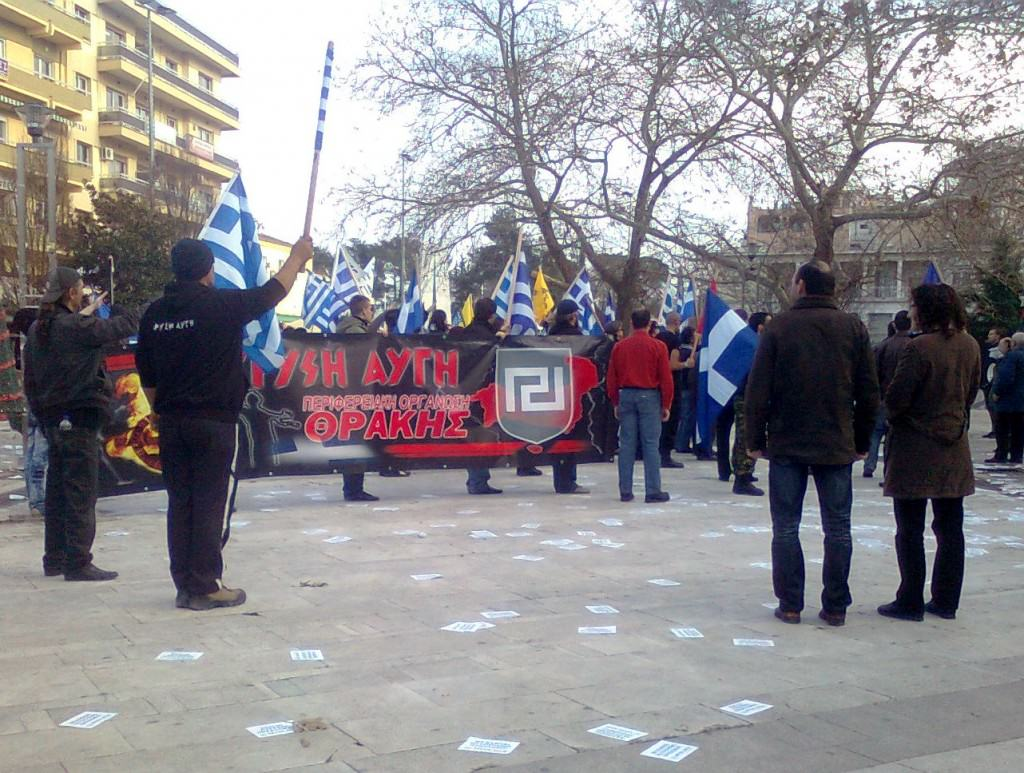 Xrysh Avgi - Golden Dawn Nazi Party in Greece
