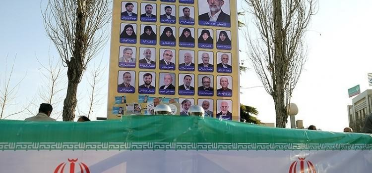 Elections in Iran – Reforms Ahead ?