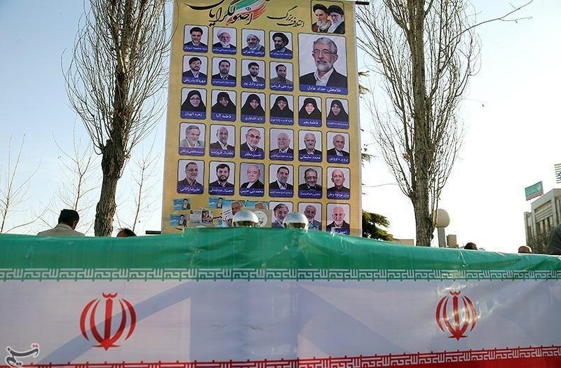 2016 Iranian election poster - Principalist Coalition Iran