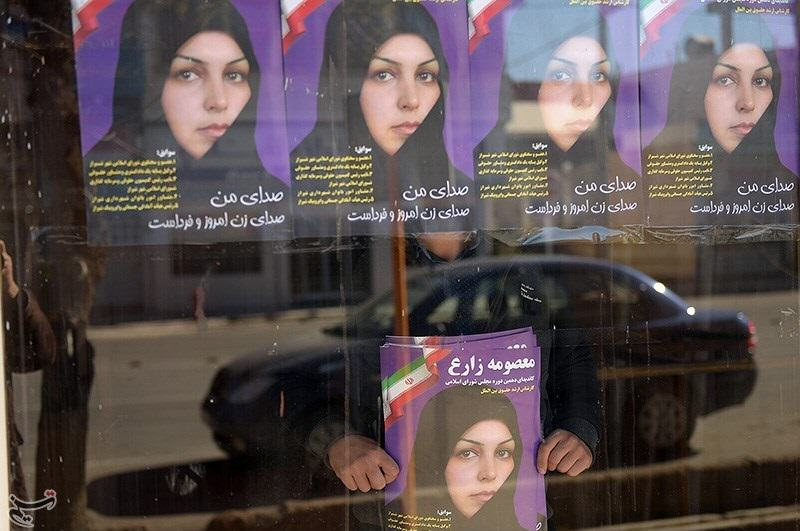 2016 Iranian election poster - Elections in Iran