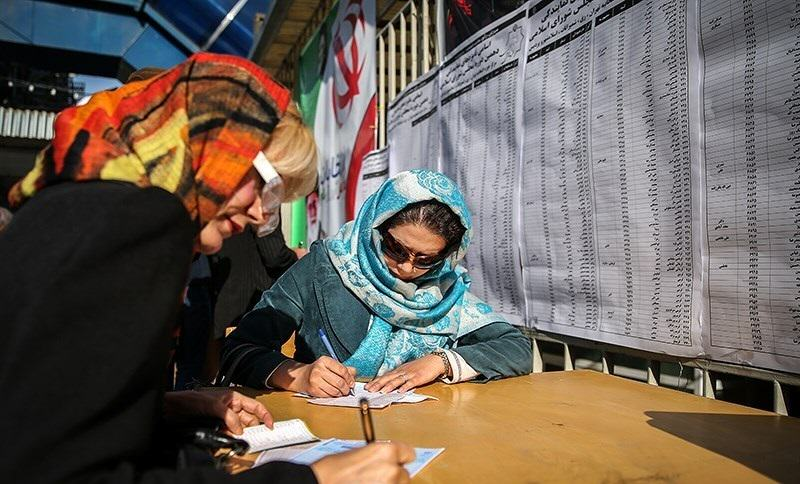 Elections in Iran 2016 - Female Voters