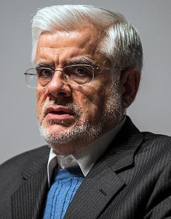 Mohammad Reza Aref - Pervasive Coalition Iran