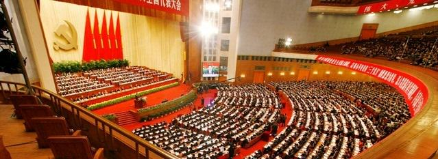 Chinese Party Congress